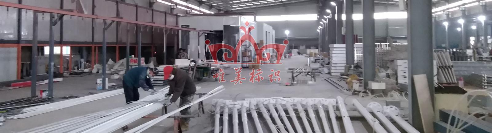 南京宣传栏