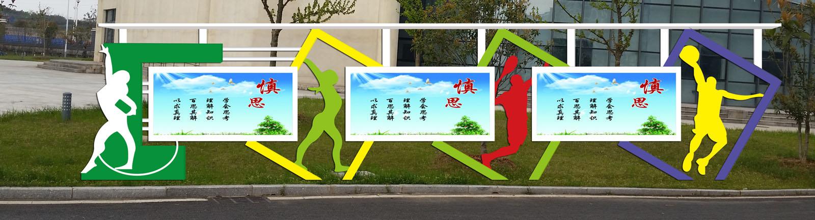 南京公交候车亭